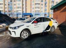Аренда Kia Rio 2019 в Сургуте