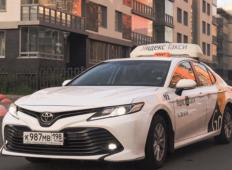 Аренда Toyota Camry 2020 в Санкт-Петербурге