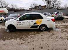 Аренда Datsun on-DO 2019 в Пятигорске