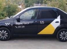 Аренда Renault Logan 2015 в Брянске