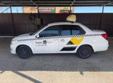 Аренда Datsun on-DO 2017 в Краснодаре