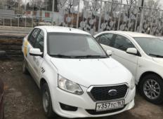 Аренда Datsun on-DO 2015 в Таганроге