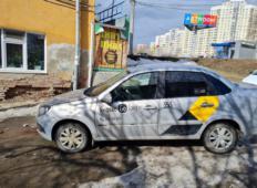 Аренда LADA (ВАЗ) Granta 2020 в Екатеринбурге