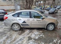 Аренда LADA (ВАЗ) Granta 2019 в Екатеринбурге
