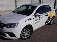 Аренда Renault Logan 2020 в Сочи