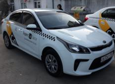 Аренда Kia Rio 2020 в Сочи