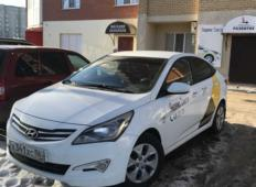 Аренда Hyundai Solaris 2014 в Санкт-Петербурге