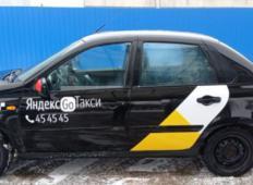 Аренда Datsun on-DO 2016 в Тамбове