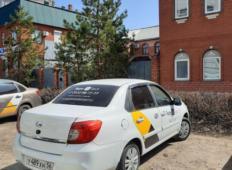 Аренда Datsun on-DO 2015 в Оренбурге