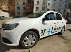 Аренда Renault Logan 2018 в Омске