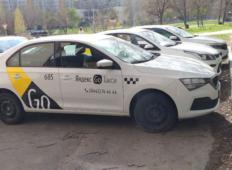 Аренда Skoda Rapid 2020 в Волгограде