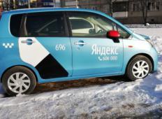Аренда Daihatsu Move 2014 в Южно-Сахалинске