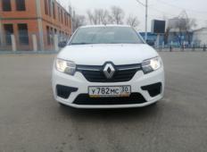 Аренда Renault Logan 2019 в Астрахани