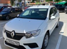 Аренда Renault Logan 2021 в Адлере