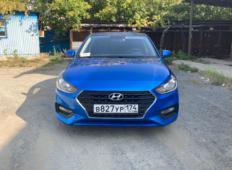 Аренда Hyundai Solaris 2018 в Челябинске