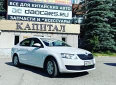 Аренда Skoda Octavia 2014 в Екатеринбурге