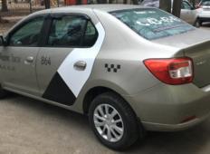 Аренда Renault Logan 2014 в Рязани