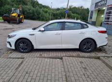 Аренда Kia Optima 2019 в Смоленске