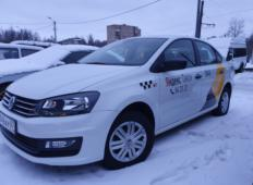 Аренда Volkswagen Polo 2019 в Смоленске
