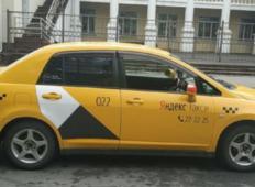 Аренда Nissan Tiida 2009 в Хабаровске