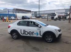 Аренда Renault Logan 2021 в Чебоксарах