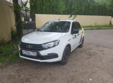 Аренда LADA (ВАЗ) Granta 2020 в Воронеже
