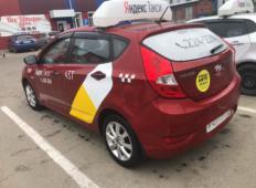 Аренда Hyundai Solaris 2015 в Иркутске