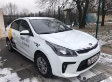 Аренда Kia Rio 2018 в Санкт-Петербурге