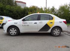 Аренда Renault Logan 2018 в Тюмени