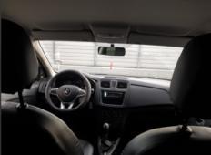 Аренда Renault Logan 2020 в Тюмени