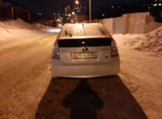 Аренда Toyota Prius 2011 в Новосибирске