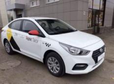 Аренда Hyundai Solaris 2015 в Санкт-Петербурге