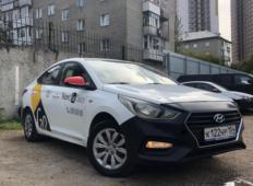 Аренда Hyundai Solaris 2017 в Новосибирске