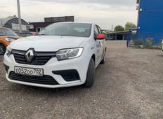 Аренда Renault Logan 2020 в Уфе