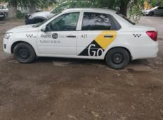 Аренда Datsun on-DO 2019 в Саранске