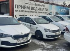 Аренда Skoda Rapid 2021 в Челябинске