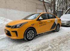 Аренда Kia Rio 2020 в Москве и области