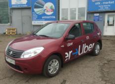 Аренда Renault Sandero 2014 в Красноярске