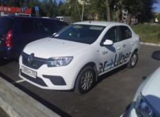 Аренда Renault Logan 2021 в Омске