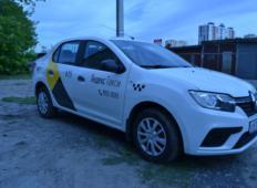 Аренда Renault Logan 2021 в Барнауле