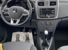 Аренда Renault Logan 2021 в Пскове