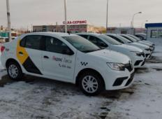 Аренда Renault Logan 2018 в Набережных Челнах