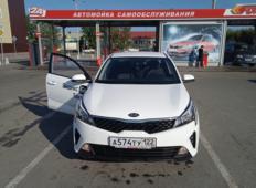 Аренда Kia Rio 2021 в Барнауле
