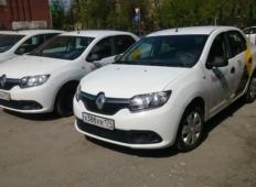 Аренда Renault Logan 2020 в Магнитогорске