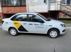 Аренда LADA (ВАЗ) Granta 2020 в Челябинске