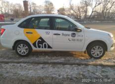 Аренда LADA (ВАЗ) Granta 2021 в Челябинске