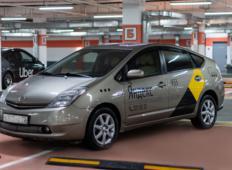 Аренда Toyota Prius 2011 в Красноярске