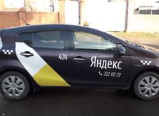 Аренда Toyota Prius c 2016 в Красноярске