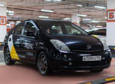 Аренда Toyota Prius 2009 в Красноярске