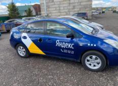 Аренда Toyota Prius 2007 в Красноярске